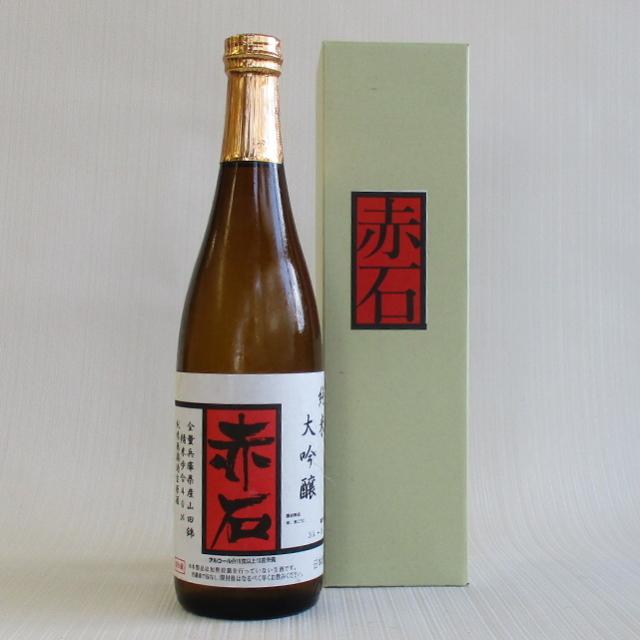 赤石 純米大吟醸