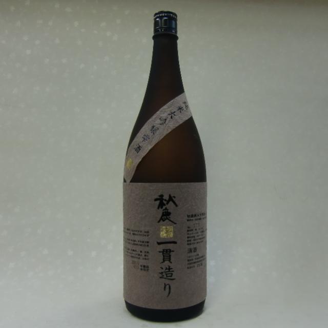 秋鹿 一貫造り 純米大吟醸 雫酒