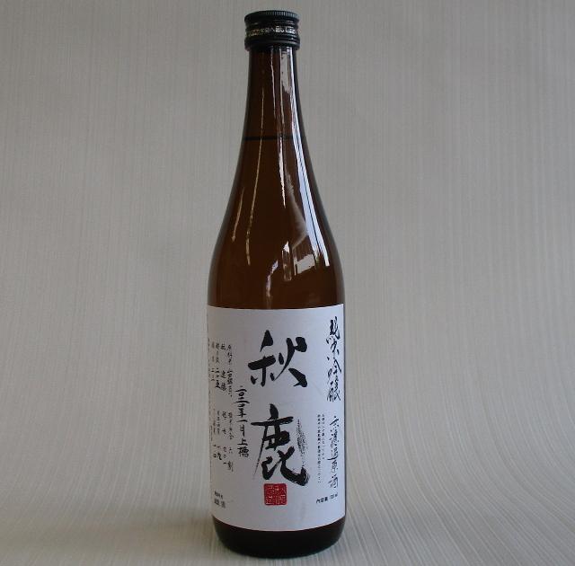 秋鹿 純米吟醸 720