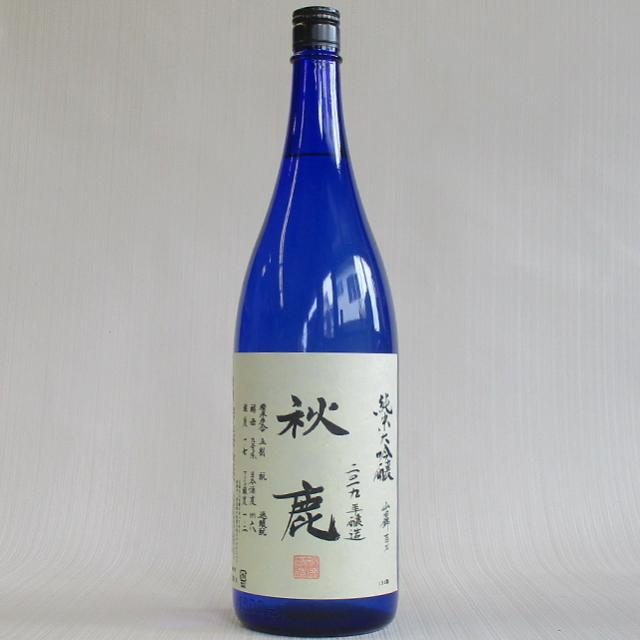 秋鹿 純米大吟醸50
