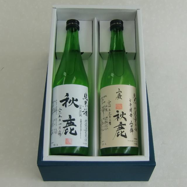 秋鹿 純米生原酒 720x2