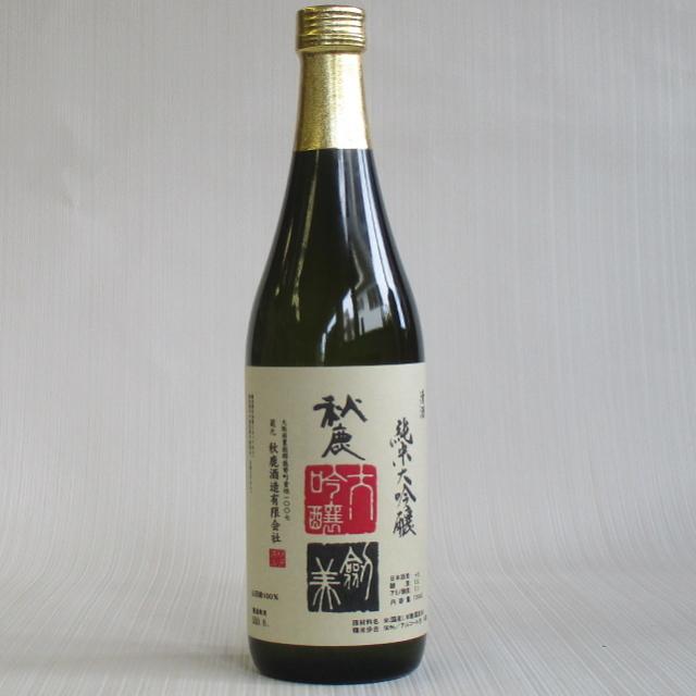 秋鹿 剣美 720