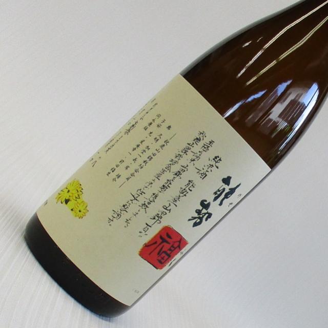 秋鹿 能勢福 純米