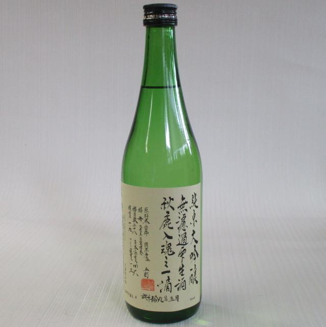 秋鹿 入魂の一滴 雫酒 純米大吟醸 生原酒