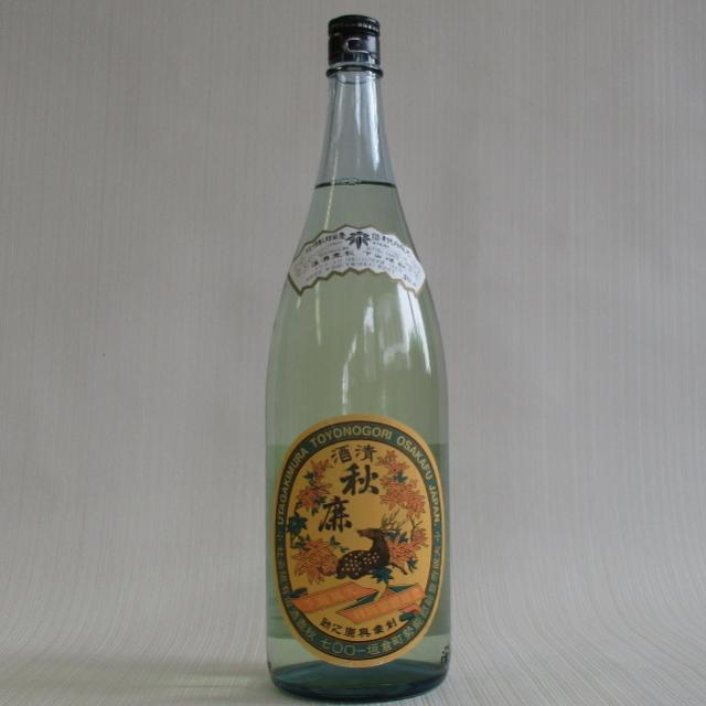 秋鹿 レトロ 純米大吟醸