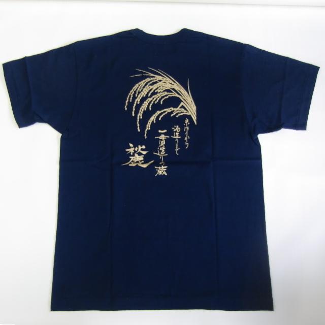 秋鹿Tシャツ