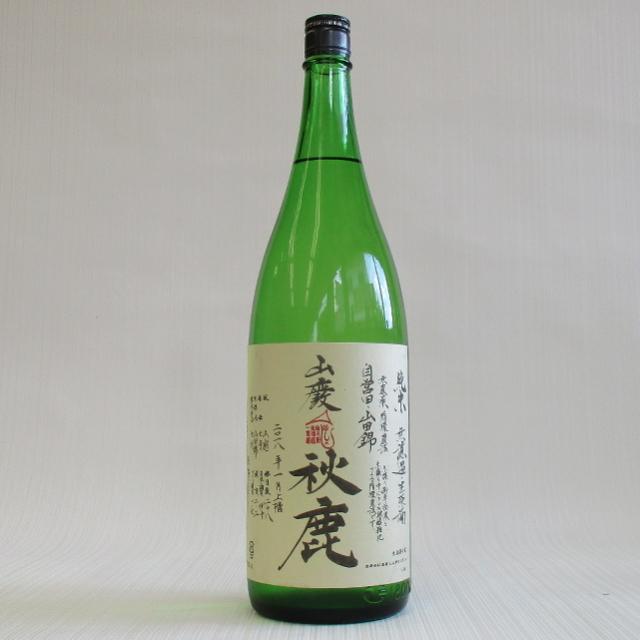秋鹿 山田錦 へのへのもへじ 山廃純米3