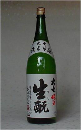 大七 生モト 純米