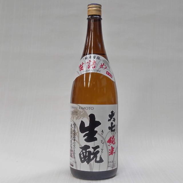大七 生酛純米 生詰め1800