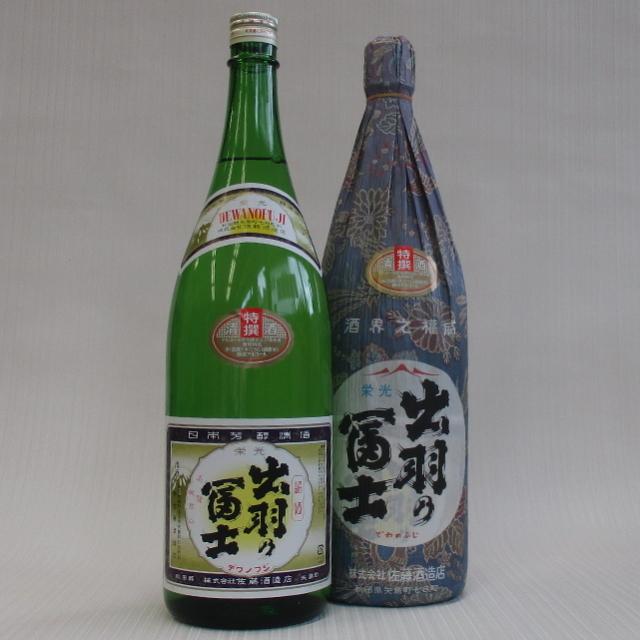 出羽の富士 特別本醸造