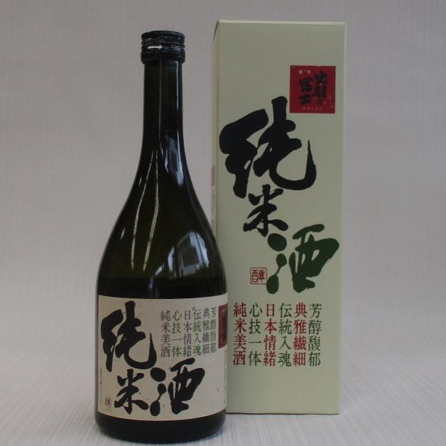 出羽の富士 純米酒