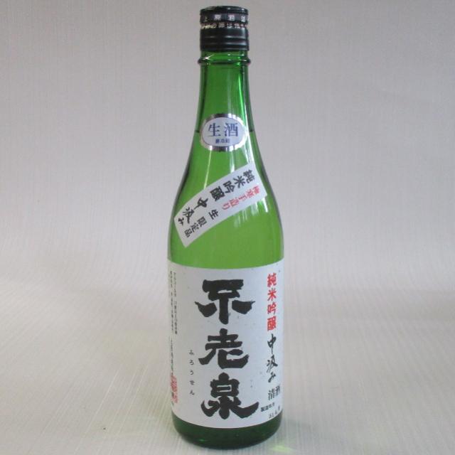 不老泉 中汲み 純米吟醸 720ml