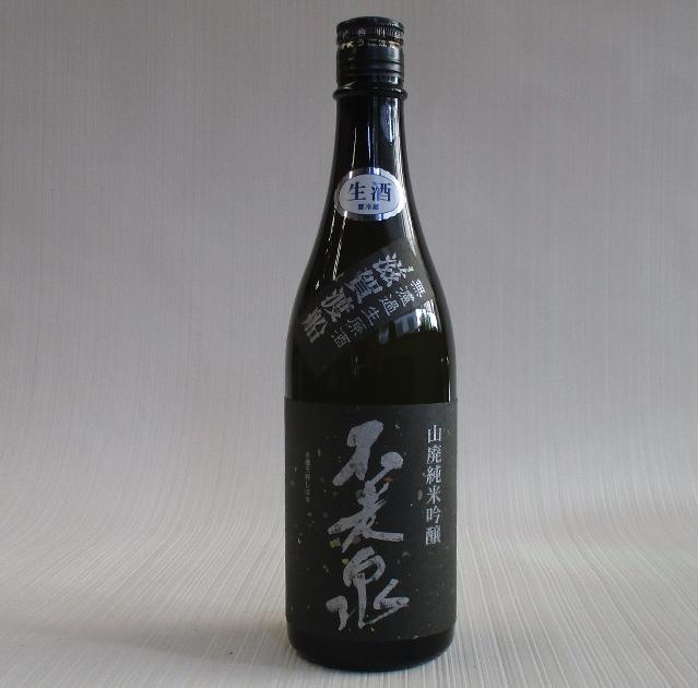 不老泉 渡船 山廃純米吟醸生原酒