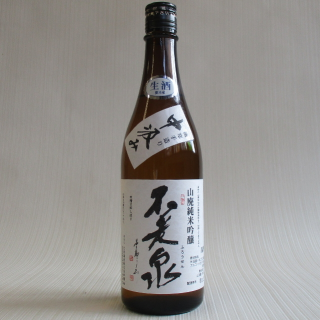 不老泉 山廃純米吟醸 中汲み720ml