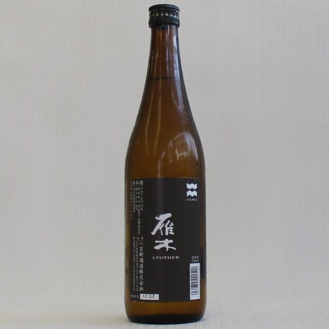 雁木ANOTHER720