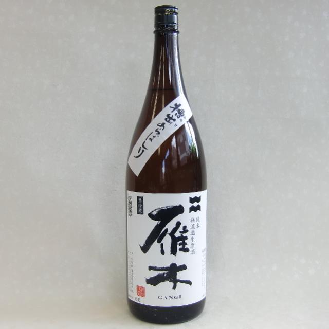 雁木 槽出あらばしり 純米生原酒720