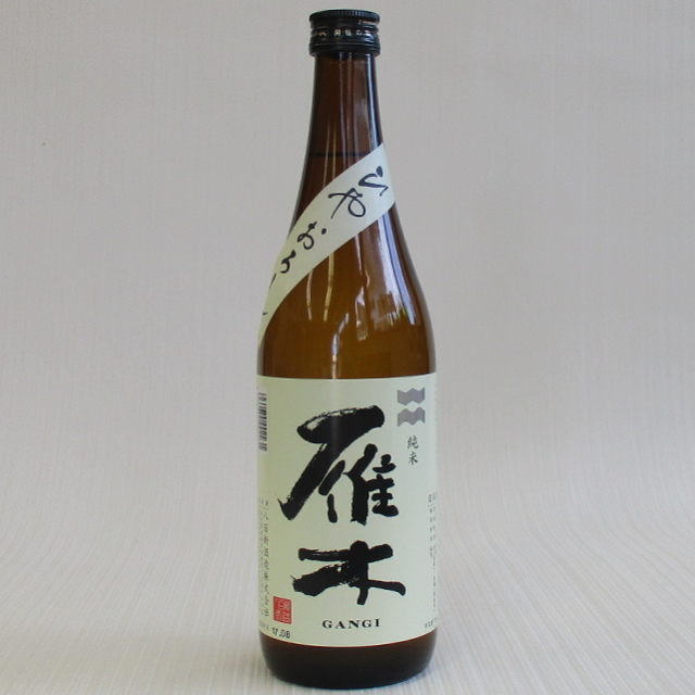 雁木 ひやおろし 純米 720ml