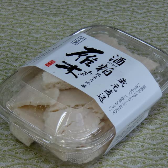 雁木 酒粕 純米大吟醸