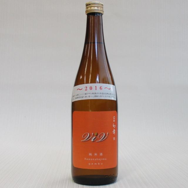 幻舞 純米原酒 720