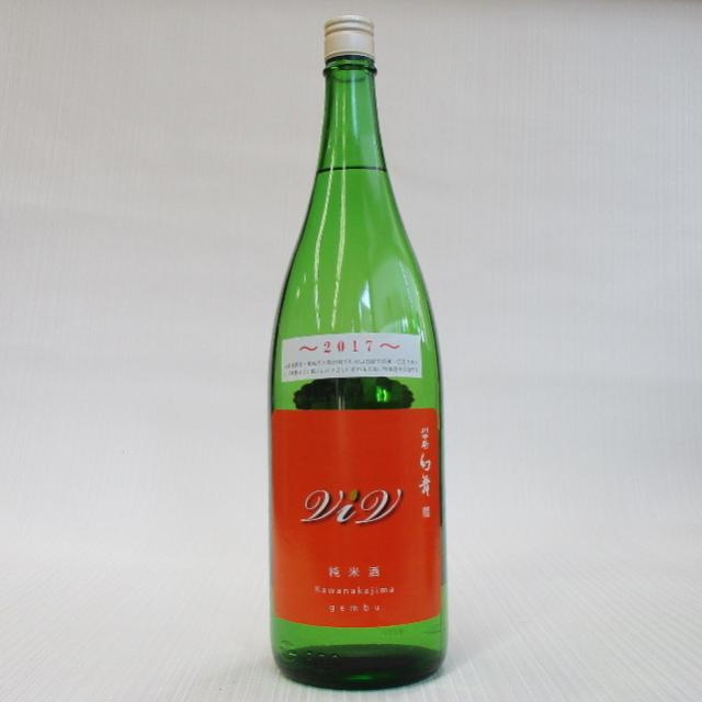 幻舞 ViV 純米生原酒