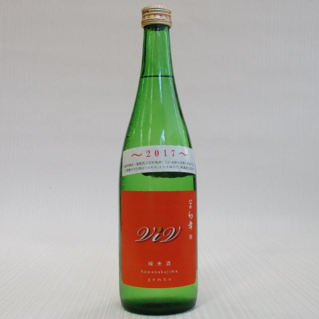 幻舞 ViV 純米生原酒720