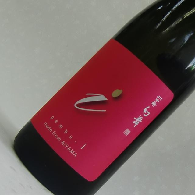 幻舞 愛山 純米吟醸 生原酒
