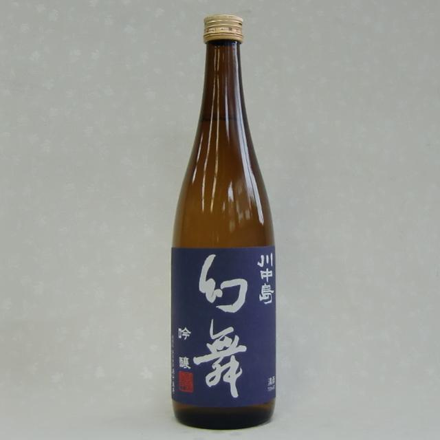幻舞 川中島 吟醸720