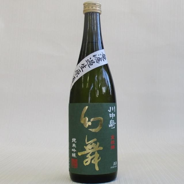 幻舞 金紋錦 純米吟醸 生原酒720