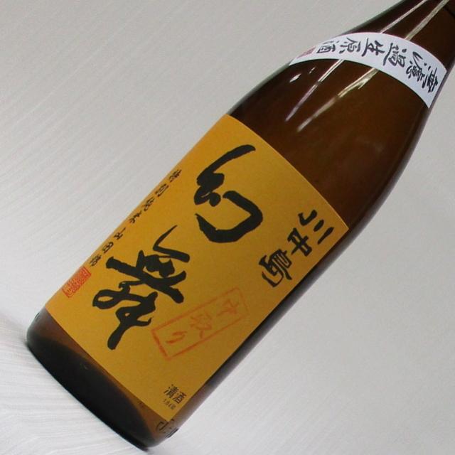 幻舞 中取り 特別純米