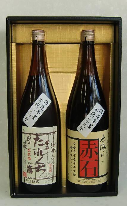 濃醇辛口 太陽酒造 純米吟醸 生原酒セット