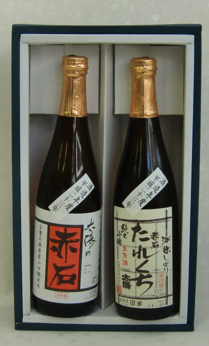 濃醇辛口 太陽酒造 純米吟醸 無濾過生原酒セット