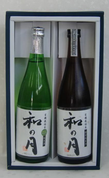 体・自然に優しいオーガニック酒セット