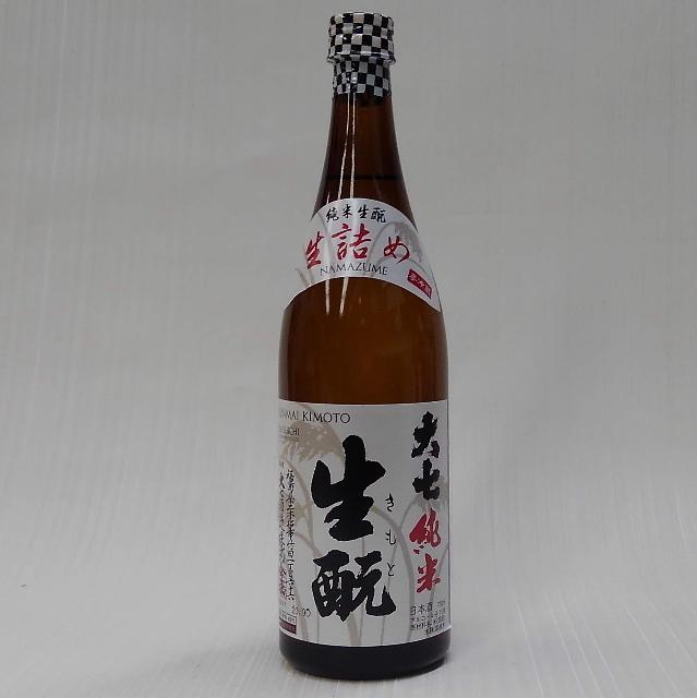 大七 生酛純米 生詰め720