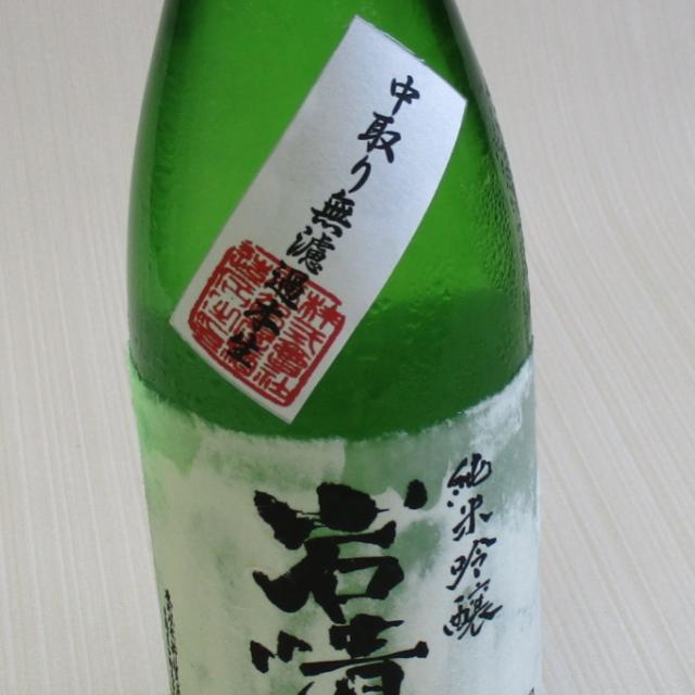 岩清水 白ラベル 中取り 純米吟醸生