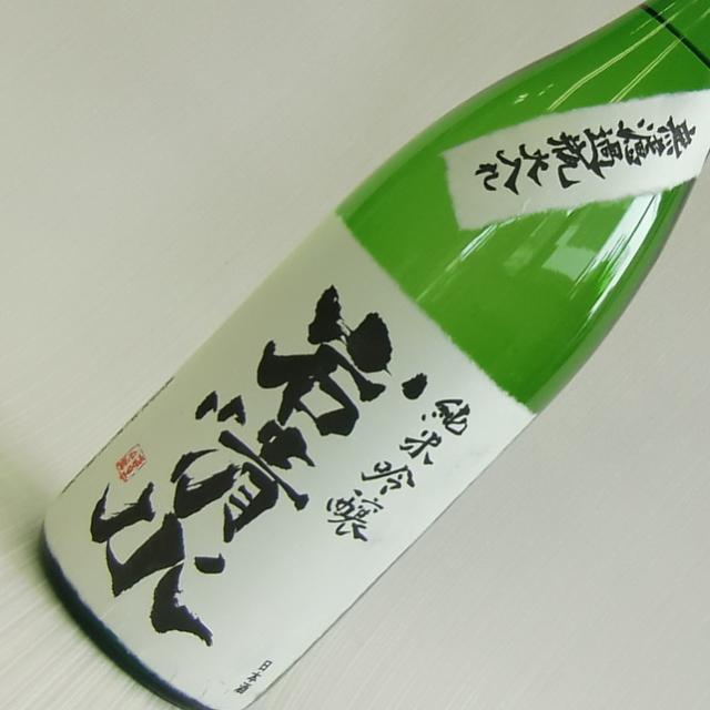 岩清水 白ラベル 純米吟醸