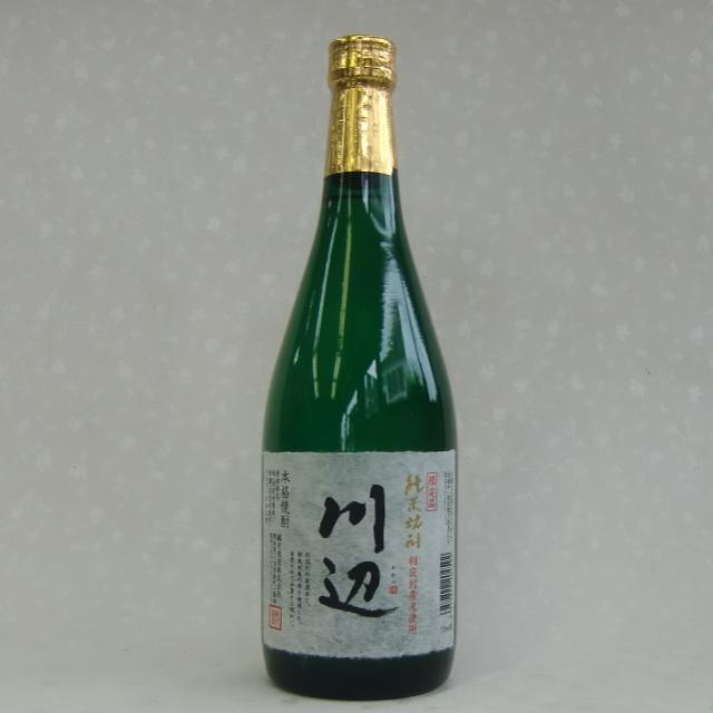 川辺 米焼酎 720ml