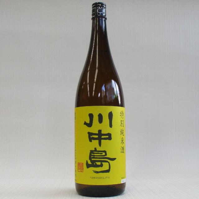川中島 特別純米720