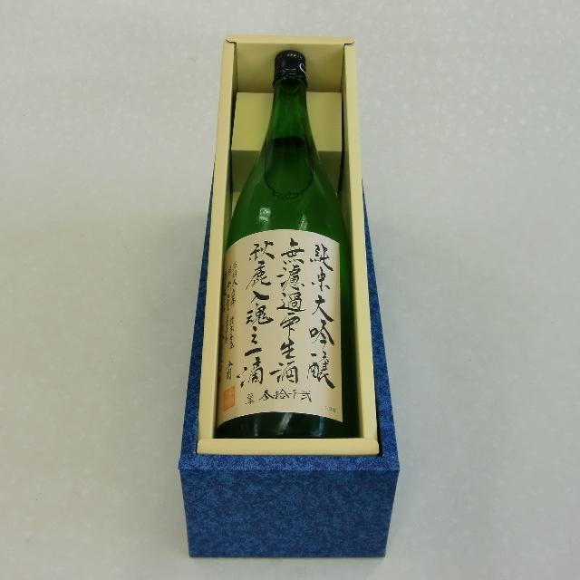 紺化粧箱1800x1