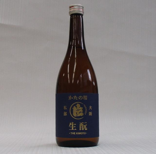 片野桜 生酛純米 720