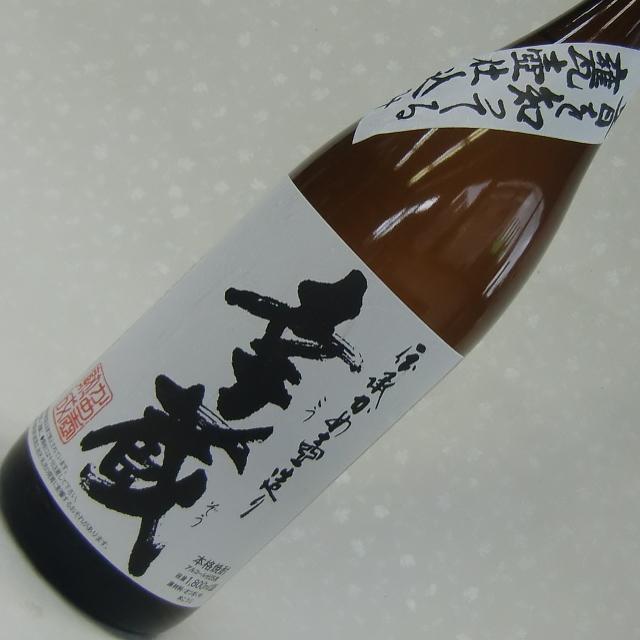 幸蔵 芋焼酎