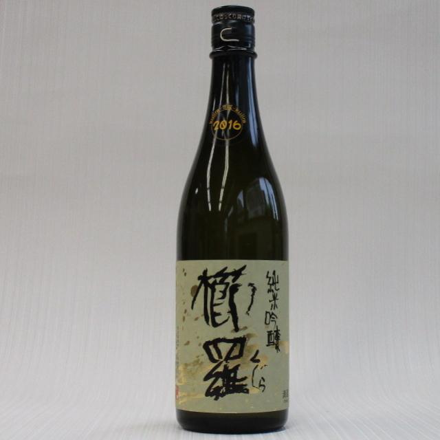 櫛羅 純米吟醸 生詰瓶燗720