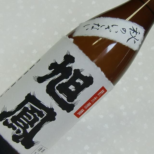 旭鳳 秋のいざない 純米原酒