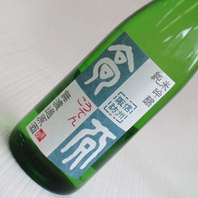 美絵スペシャル純米吟醸生原酒