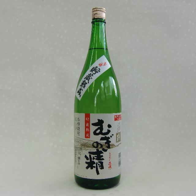 むぎの精 玄海酒造