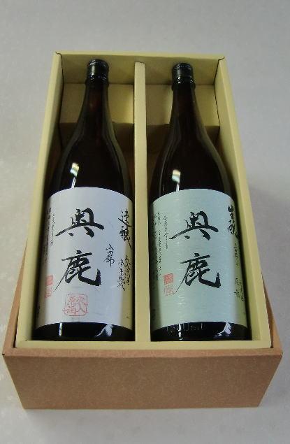 秋鹿酒造 奥鹿 ギフトセット