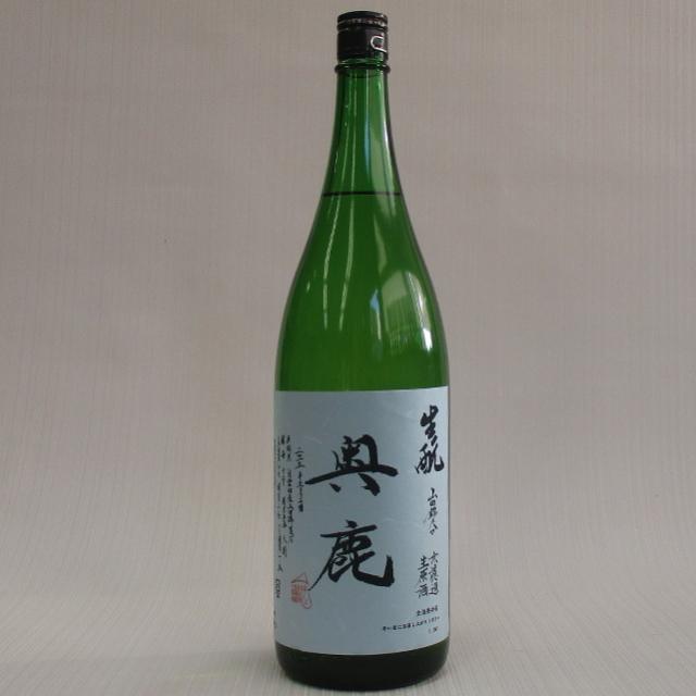 秋鹿酒造 奥鹿 生原酒