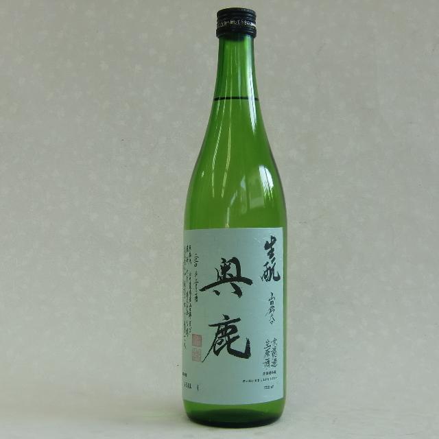 秋鹿酒造 奥鹿 生もと 生原酒