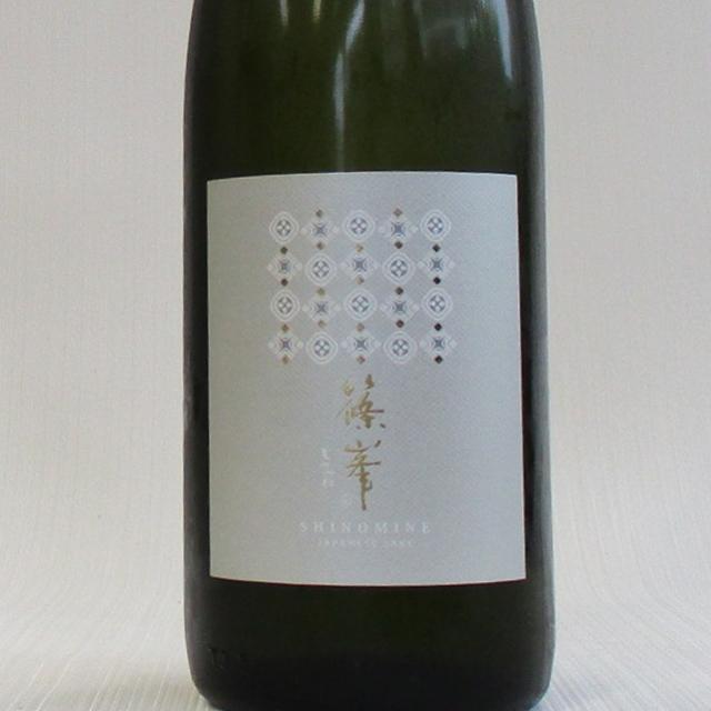 篠峯 Blanc 純米生原酒