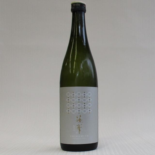 篠峯 Blanc720