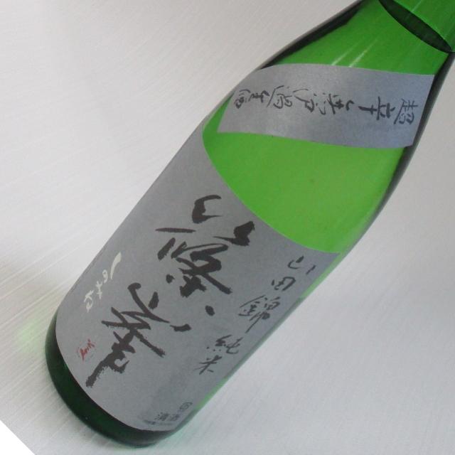 篠峯 純米山田錦 超辛 無濾過生酒